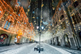 Christmass decorations in Moscow - 226880015