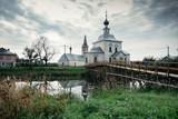 Suzdal. Russia  - 226887443