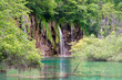 Waterfall in Plitvice - 226993203