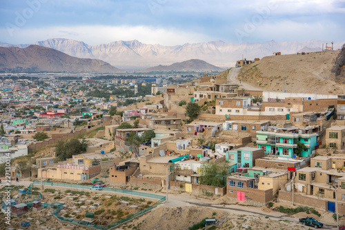 Fridge magnet Kabul Afghanistan city scape skyline, mosque and Kabul hills mountains with houses and buildings