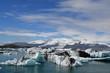 glacier lagoon iceland travel hiking discover world