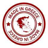 Red stamp with map of Greece