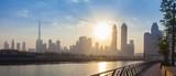 Dubai city skyline in the morning, sunrise - 228063884