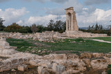 The Sanctuary of Apollo Hylates. Cyprus  - 228391072