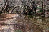 Tzelefos medieval bridge. Cyprus  - 228391403