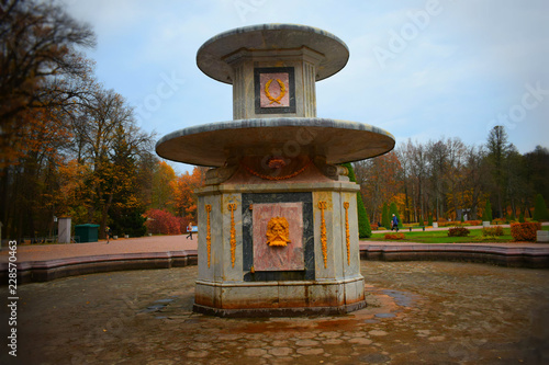 Fridge magnet fountain in the Park