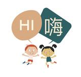 TRANSLATOR chat concept.