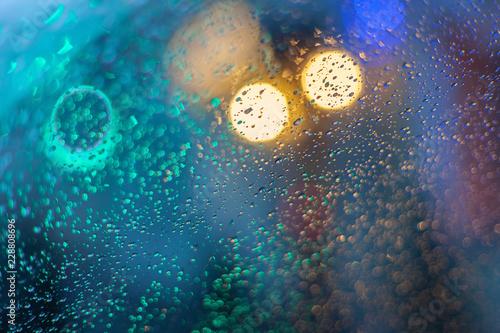 Сity lights - Saint Petersburg, Russia - 228808696