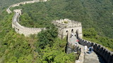 China. A part of the Great Wall