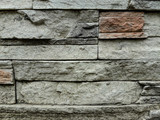Sandstone. For interior and exterior decoration. The background is gray with a red insert.