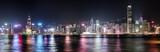 Hong Kong skyline at night. Panorama