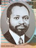 Samora Machel portrait from Mozambican money - 228950047