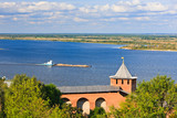 View on Volga river from Nizhny Novgorod Kremlin, Russia - 228988292