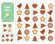 I spy game for toddlers. Find patterns. Christmas and new year holidays theme