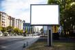 Leinwanddruck Bild - Blank billboard mockup for advertising, City street background