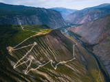 Aerial view of the Katu Yaryk pass and valley of the river of Chulyshman, Altai Republic, Russia. - 229274205