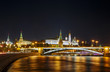 sight of Moscow Kremlin and Bolshoy Kamenny Bridge on Moskva River at night