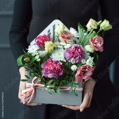 nice bouquet in the hands - 229446032