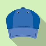 Vector illustration of headgear and cap logo. Set of headgear and accessory stock vector illustration. - 229589623