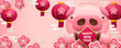 New year lovely piggy banner