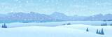 mountains and hills winter landscape flat design panorama - 229923428