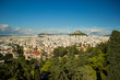 south capital big city panorama view in bright colorful summer weather with mountain background - 230308854