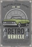Retro car auto restoration service center poster - 230345070