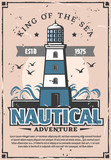 Nautical sea adventure lighthouse marine poster - 230356075