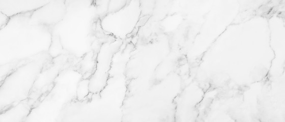 White marble texture and background. © ParinPIX