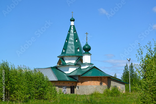 Nicholas The Wonderworker's church in summer day. Settlement of Volzhsky, Rybinsk, Yaroslavl region - 230392811