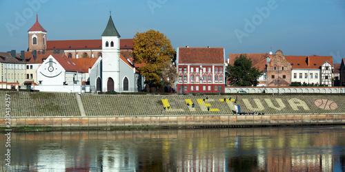 Kaunas Old Town Waterfront - 230434257