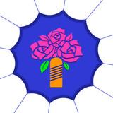 цветы розы - 230537434