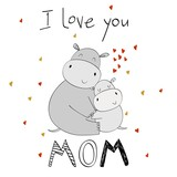 Baby shower cards. Vector hippo mom and baby - 230667058