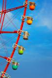 Daikanransha Ferris Wheel in Odaiba area, Tokyo, Japan - 230723687