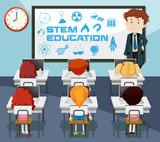 Stem education classroom scene - 230725616