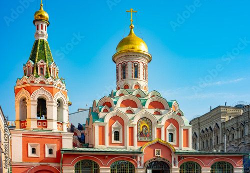 City the Moscow .Kazan Cathedral on the background of Gum.22.09.2018 - 230903422