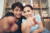 Young couple finger point to camera - 230932027
