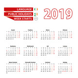 Calendar 2019 in Irish language with public holidays the country of Ireland in year 2019.