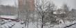 winter in yard near Moscow panorama