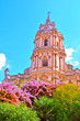 The baroque San Giorgio cathedral of the town of Modica Sicily Italy