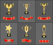 Prizes and Trophies Icons Set Vector Illustration - 231312067