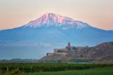 Ancient Armenian church Khor Virap with Ararat in sunrise, Armenia - 231370234