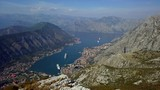 Aerial view of the Kotor Bay in Montenegro - 231462479