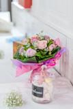 Bouquet de fête - 231485461