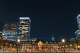 Tokyo station building at twilight time.