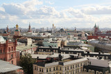 Panorama of Moscow, Russia - 231527819