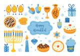 Jewish holiday Hanukkah element set for graphic and web design. Vector illustration - 231542813