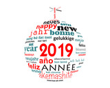 2017 new year multilingual text word cloud greeting card in the shape of a christmas ball - 231657212