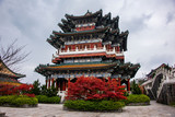 Tianmenshan Temple - 231737852