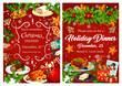 Christmas holiday festive dinner invitation card